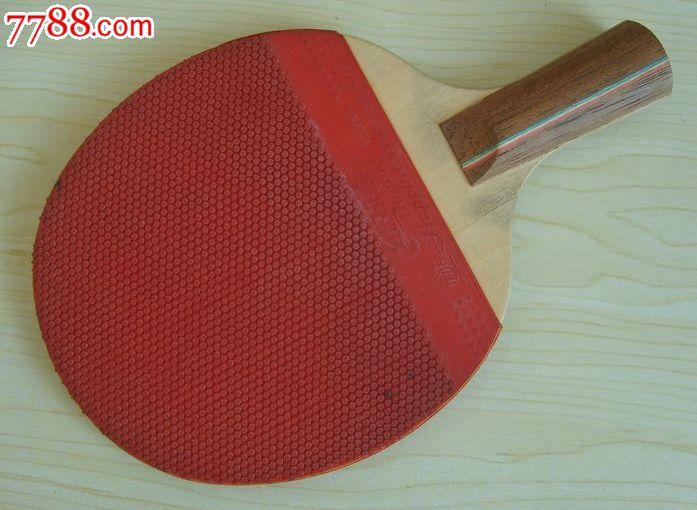 老体育器械收藏dhs/红双喜正胶海绵七层板球拍