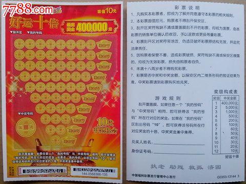 浙江福利彩票网6+1_中国福利彩票2o16一87期开奖结果