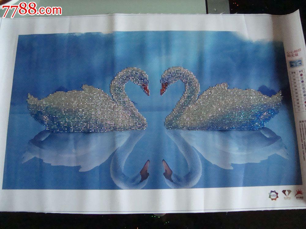 心心相印5d钻石贴画(未装裱)