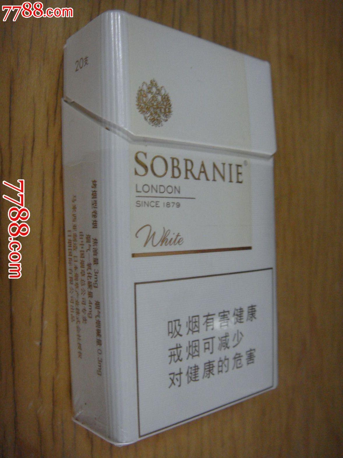 日本授权 马来西亚制造 日烟出品 中国专卖
