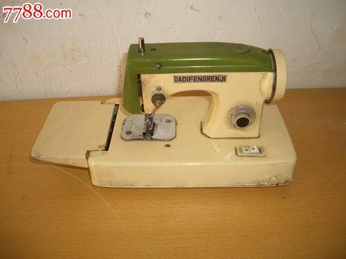 老式微型缝纫机_第1张