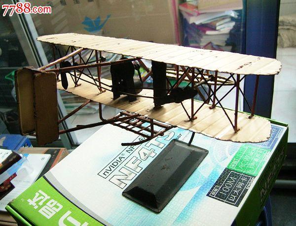 1903年美国莱特兄弟飞机模型