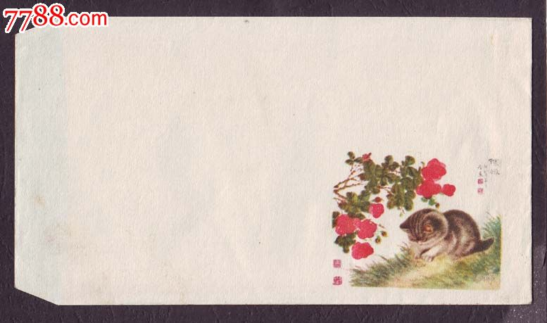 可爱的音乐信封
