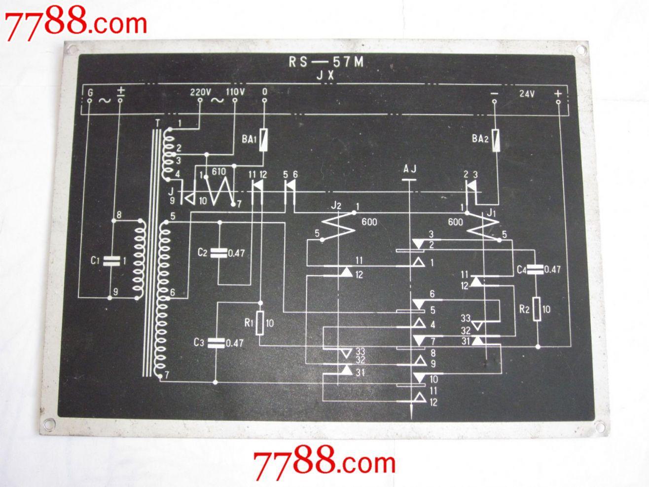 老交换台备用电源转换器电路图