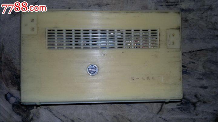 向阳601收音机