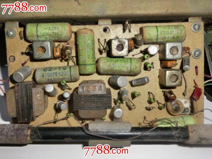 环球收音机配件_第3张_7788收藏__中国收藏热线