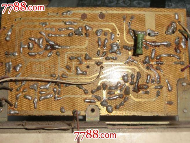 环球收音机配件_第6张_7788收藏__中国收藏热线