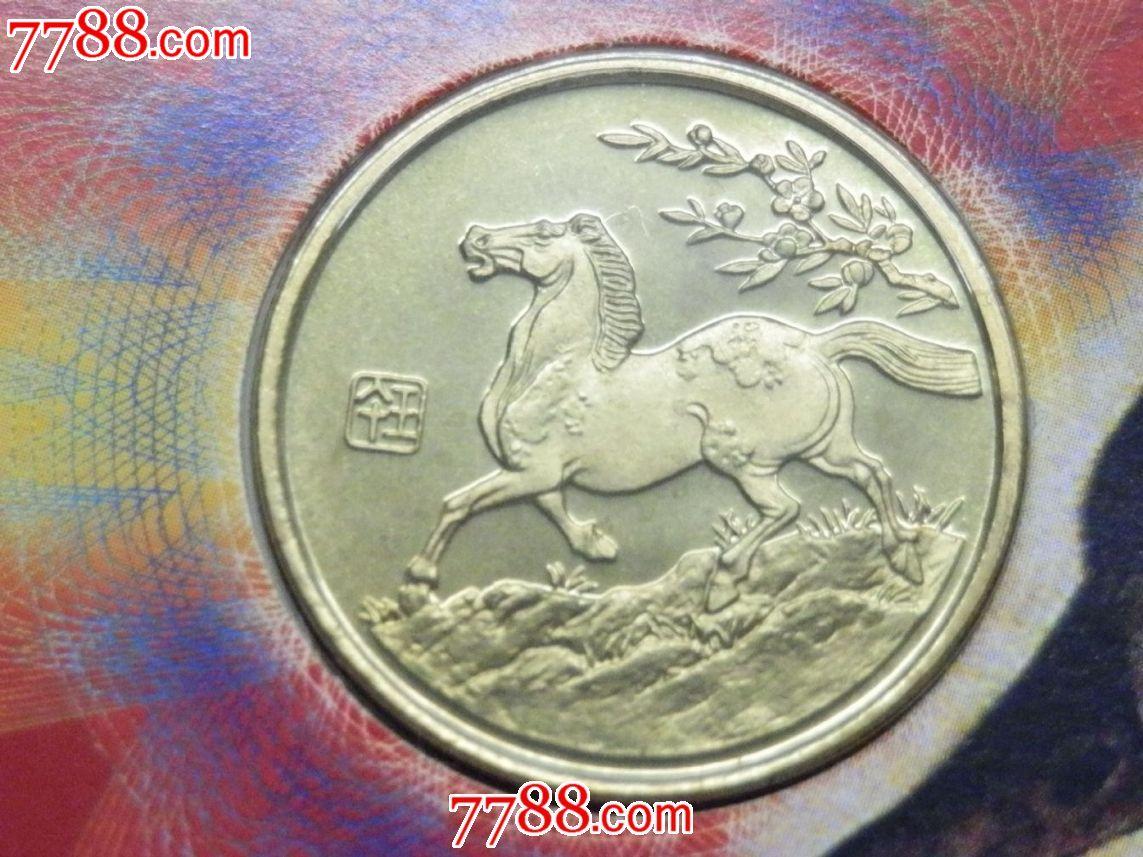 上海造币厂稀少2002马年本铜贺卡纪念章