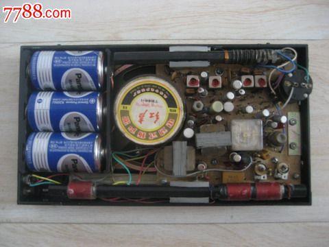 卫星牌726晶体管收音机