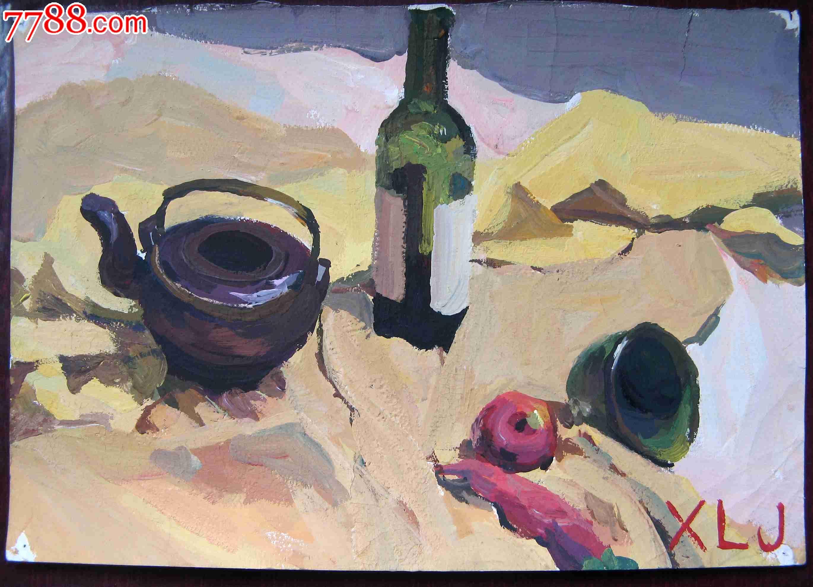 八开静物水彩画:水果,酒与容器