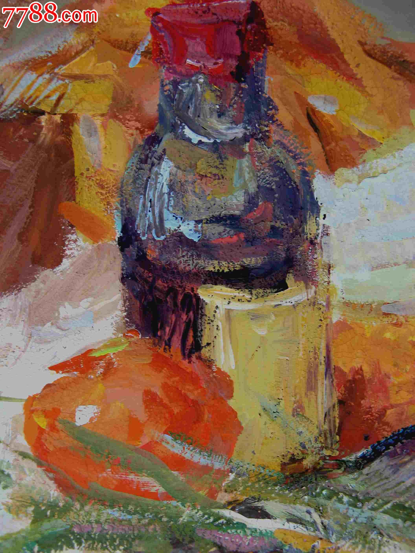 八开静物水彩画 水果与饮料