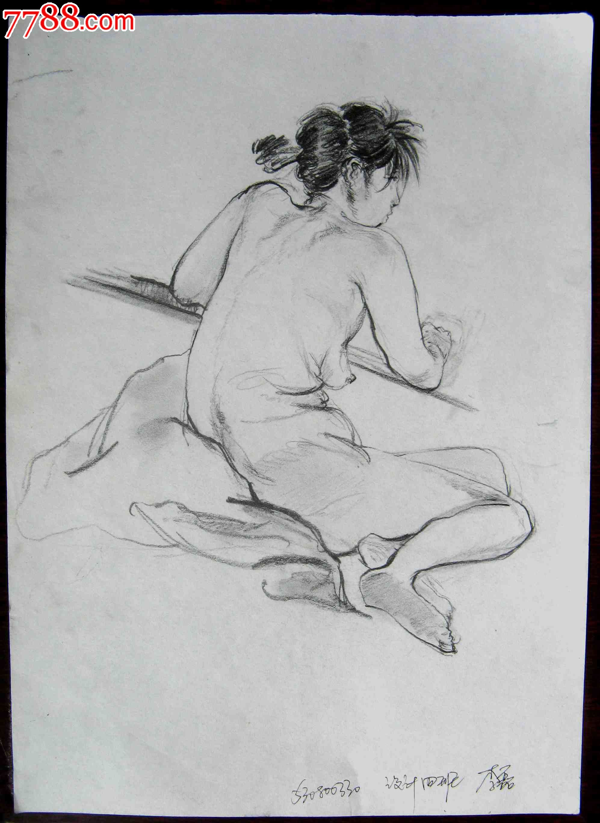 素描人物画:人体斜坐