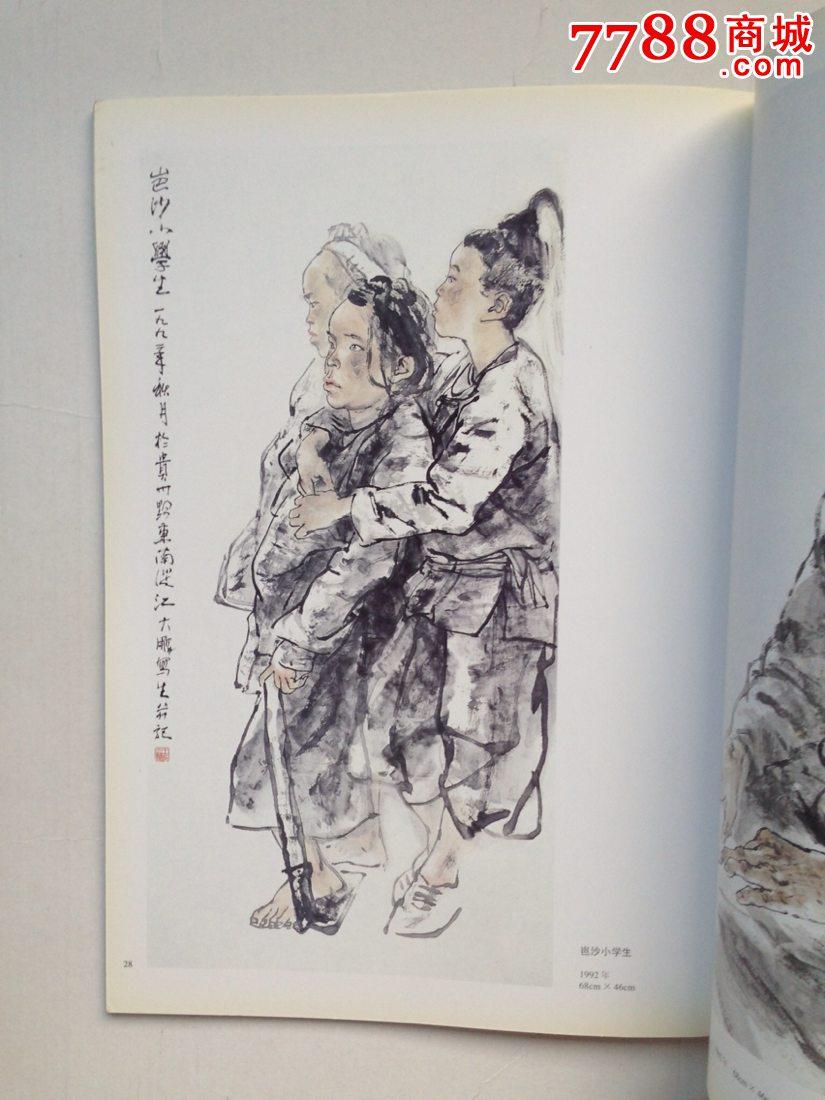 王大鹏人物写生作品_综合绘画类画册_古代垃圾分理处