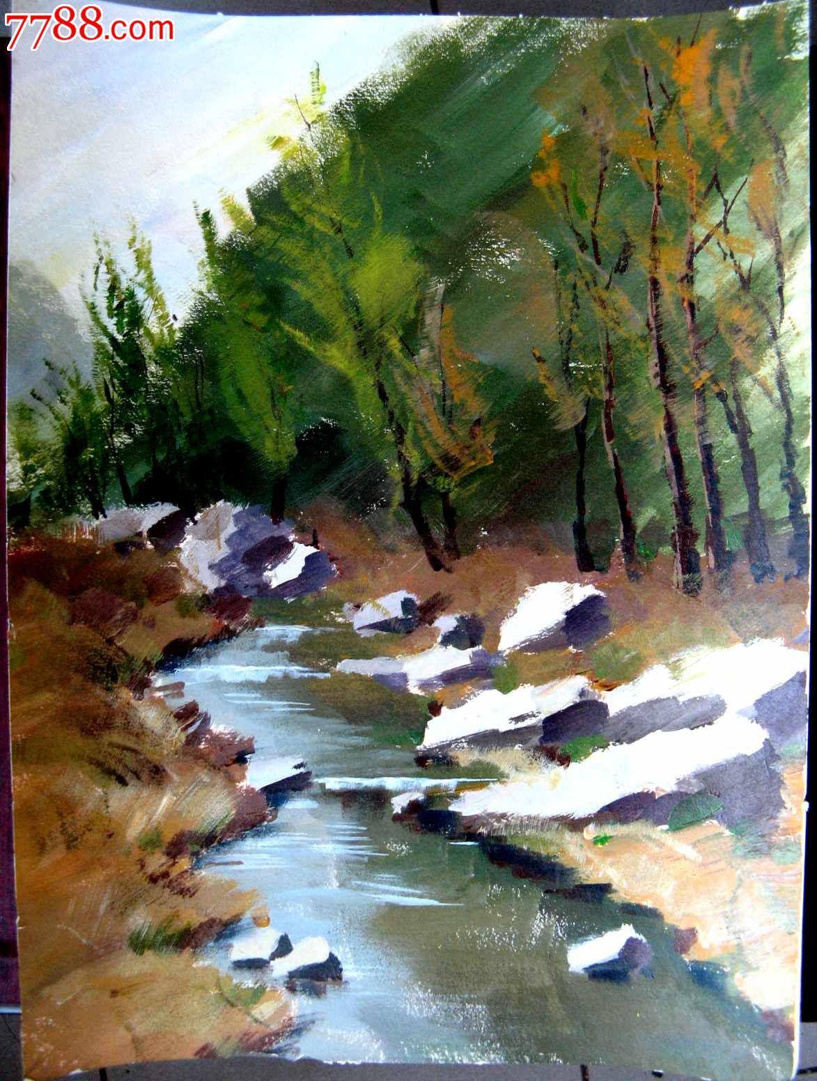 纸面风景油画:小溪与树林_第1张_7788收藏__中国收藏热线