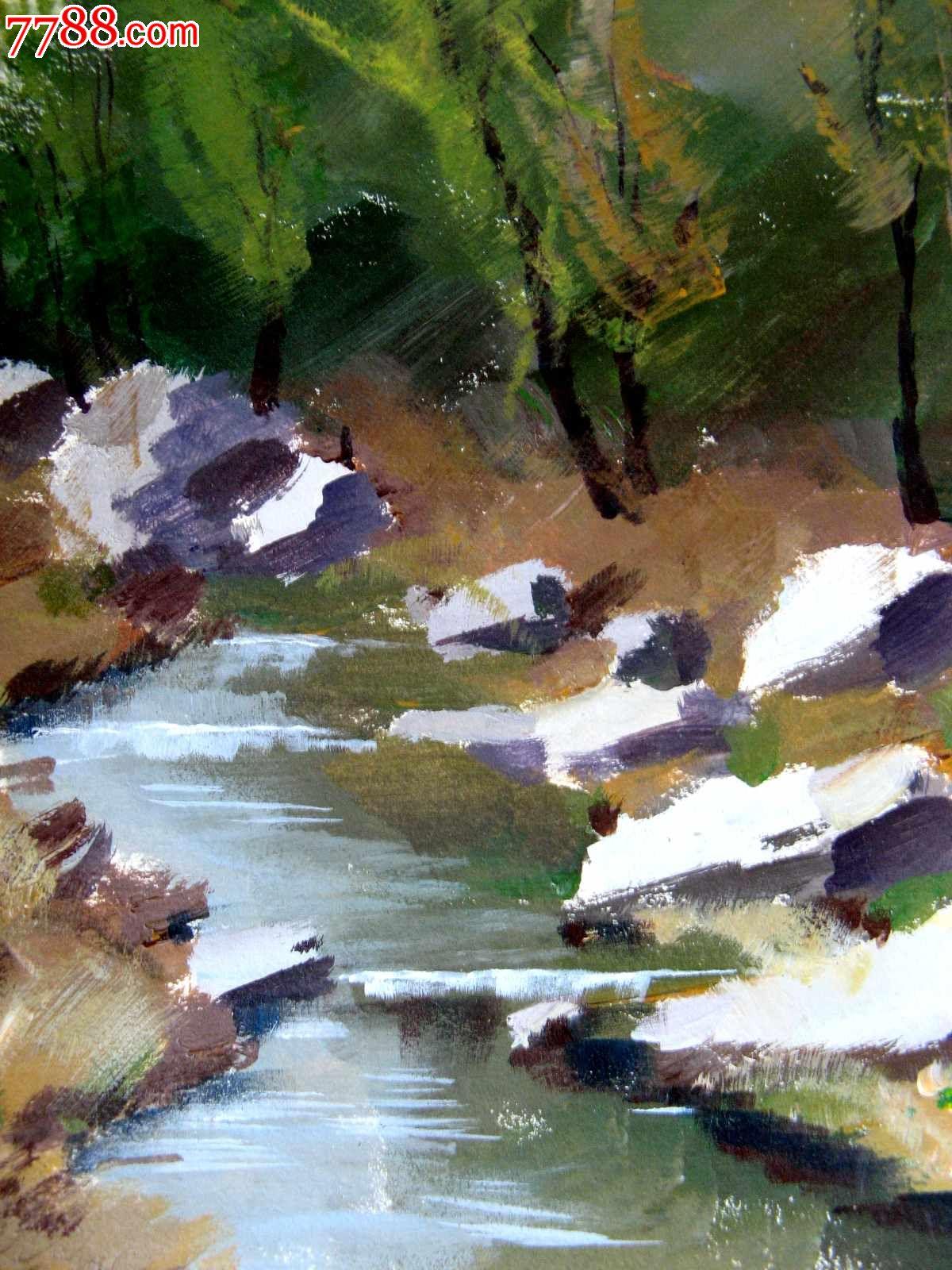 纸面风景油画:小溪与树林_第2张_7788收藏__中国收藏热线