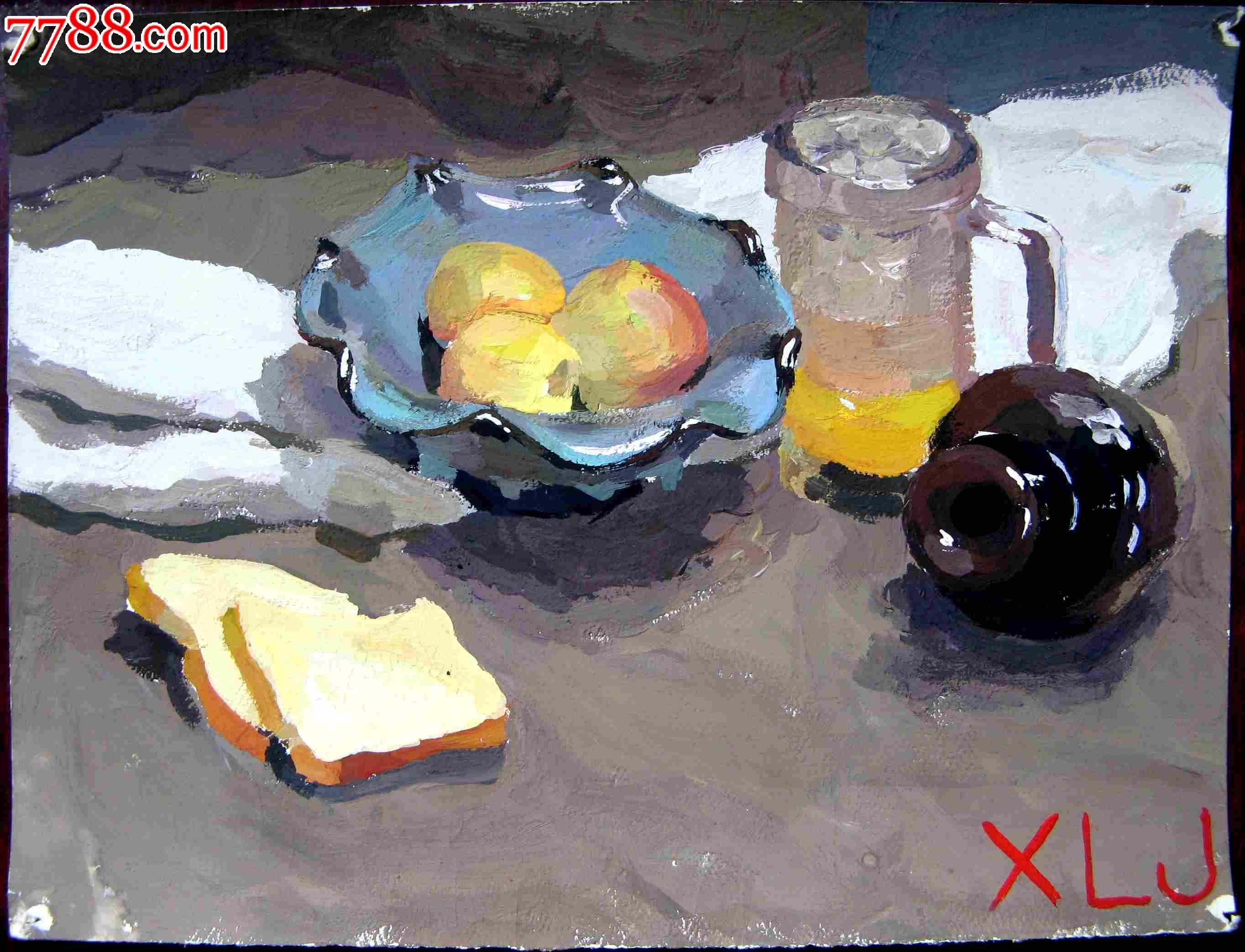 八开静物水粉画 果盘 面包 水杯与陶罐