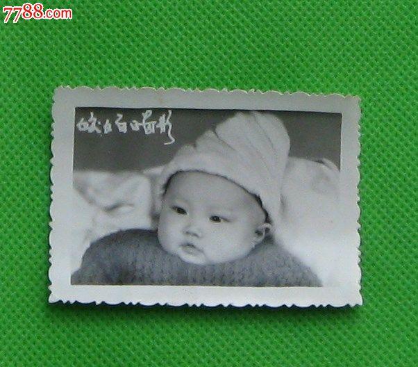 可爱的小孩百日留影-se24054883-7788收藏__中国收藏