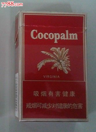红椰树_价格1.5000元【七月红荔】_第2张_7788收藏__中国收藏热线