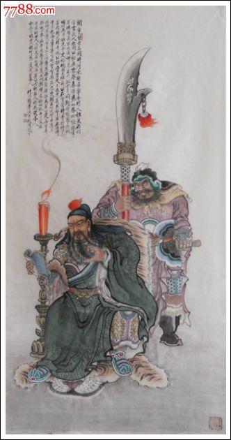 杨振华国画 关公 人物国画原作 se24104740 水墨中国画