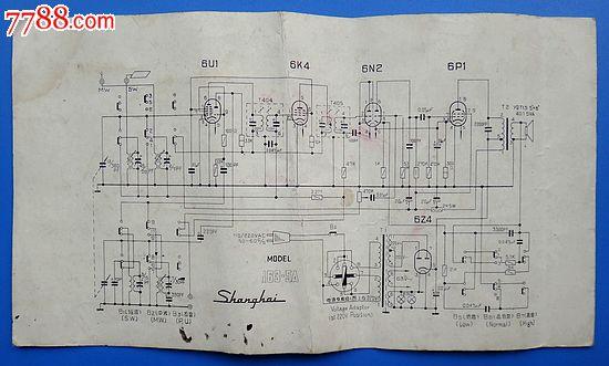 上海牌收音机163-5a说明书
