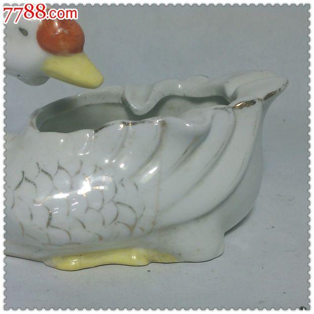 可爱的文革白天鹅瓷塑烟灰缸
