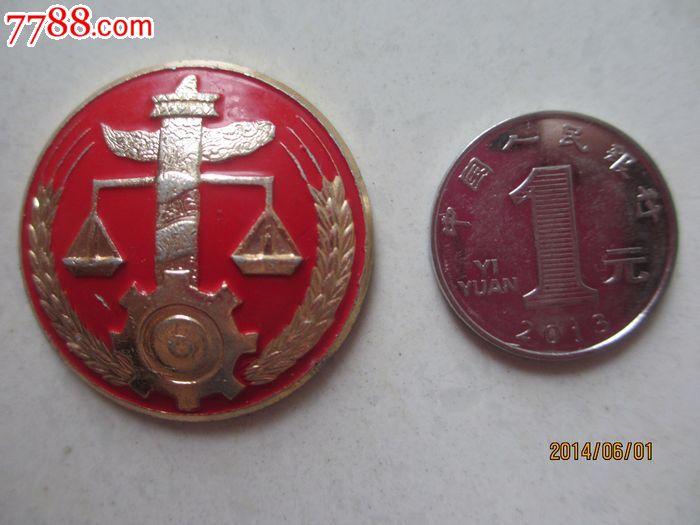 法院徽章-价格:8.0000元-se24114624-国徽/党团徽章