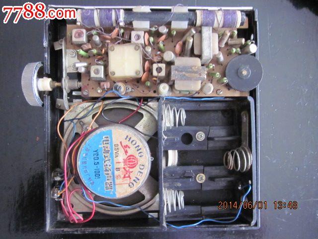 海鸥7a3型7管一波段收音机.