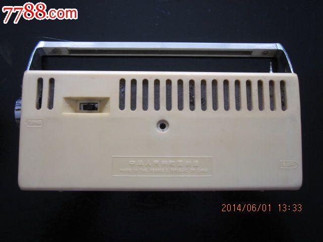蝴蝶204型2波段晶体管收音机