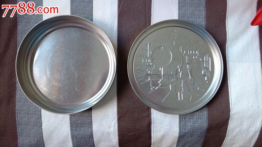 丹麦哥本哈根混装曲奇饼干盒(进口;盖立体压模)