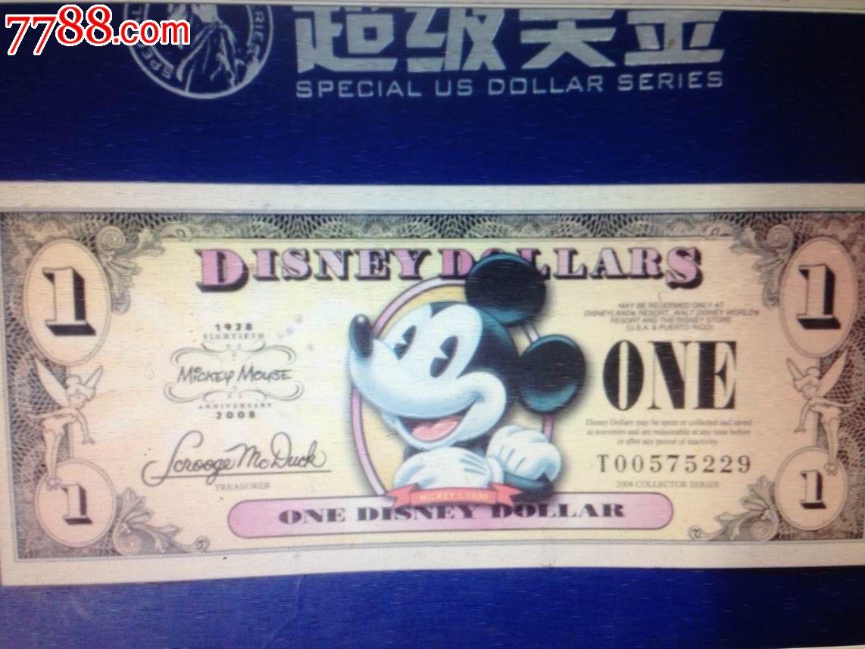 60美金_六一巨献全新版迪士尼美金---单张整套豪华册子--2