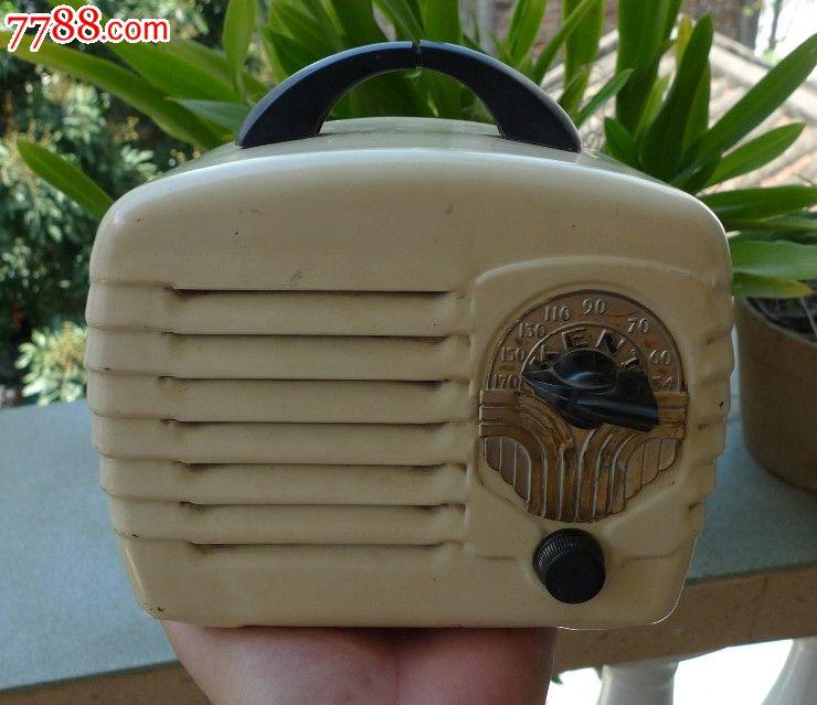 巴掌大的串丝四灯电子管收音机
