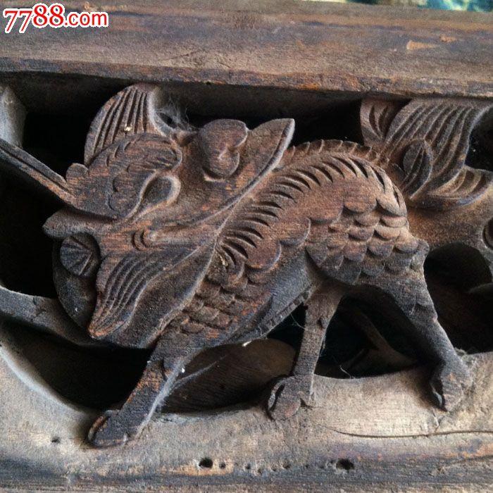 【民艺坊】旧木板雕刻之龙凤呈祥(一对儿)