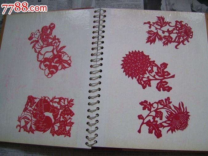 动物花卉剪纸图片大全