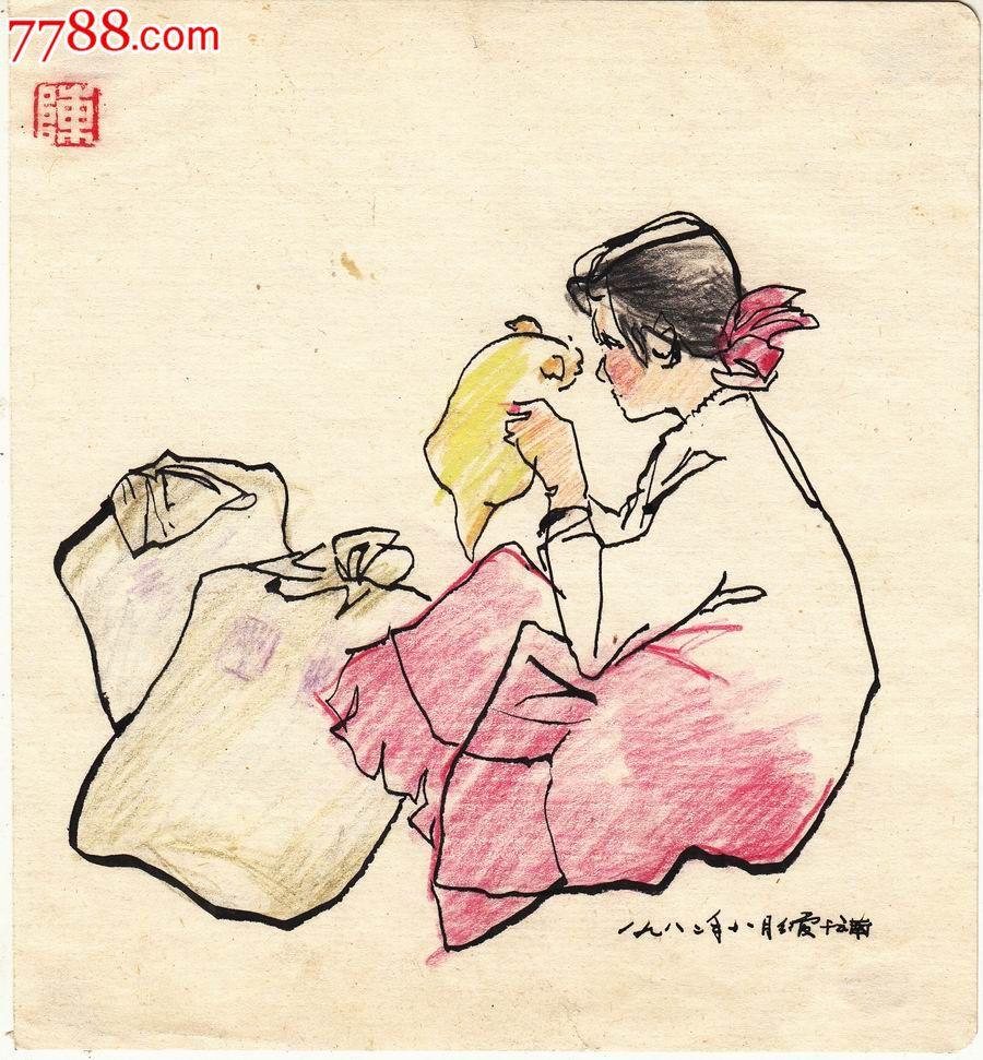 【画家原美院学生·素描·原画稿】手捧小猪的女娃·80年代