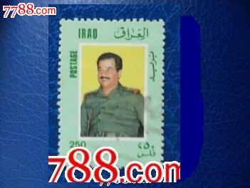 萨达姆头像邮票