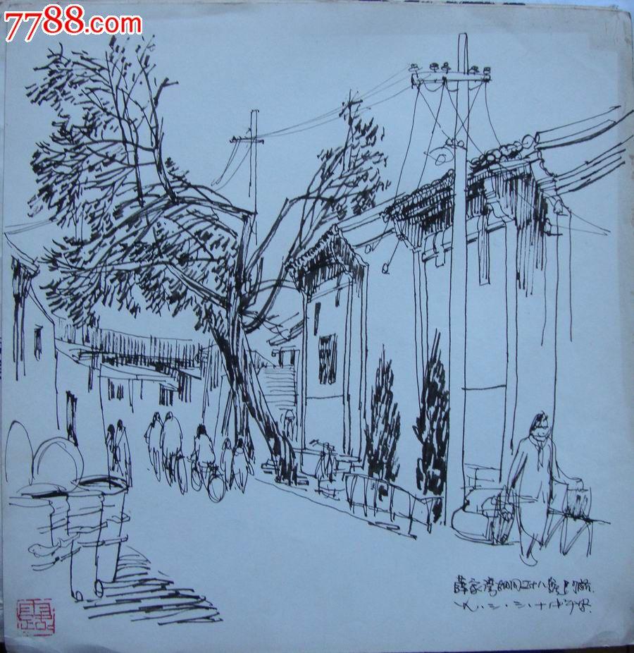 北京薛家湾胡同