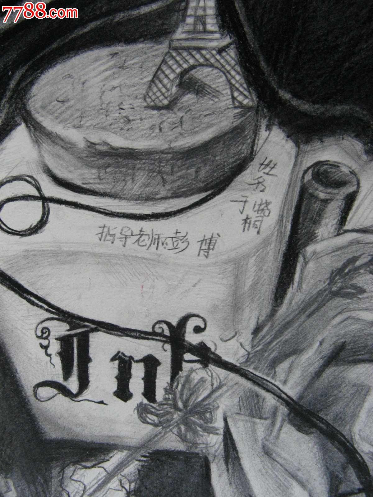 铅笔素描画:瓶子,耳机和杂物