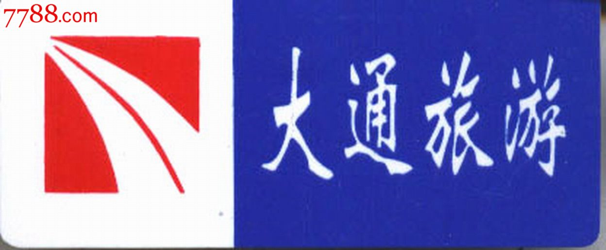 logo 标识 标志 设计 图标 1248_516