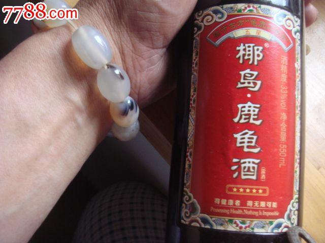 椰岛鹿龟酒_酒瓶_石章瓷壶九十店【7788收藏__中国