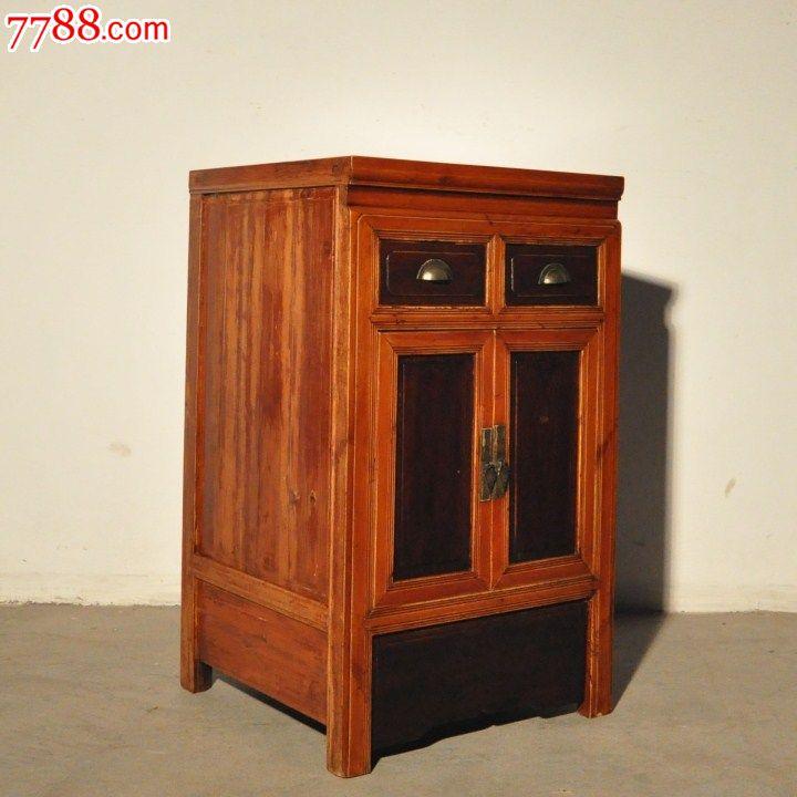 明清中式/古董收藏/老实木灯柜旧小柜子床头边角柜