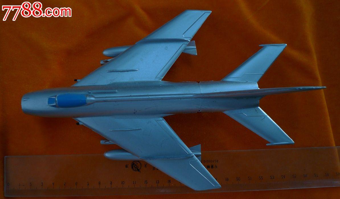 飞机模型六_第1张_7788收藏
