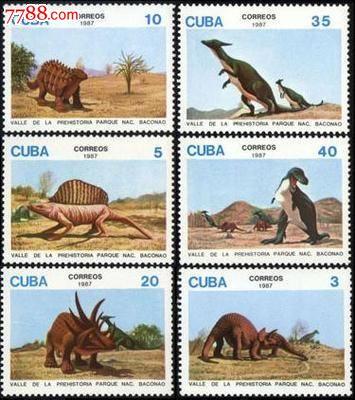 【古巴邮票】古生物史前动物恐龙(新6全)1987年