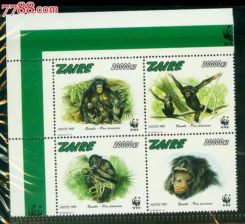 倭黑猩猩(wwf世界野生动物保护基金会)新票4全