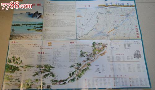 8020旧地图收藏--杭州千岛湖黄山导游图--品一般