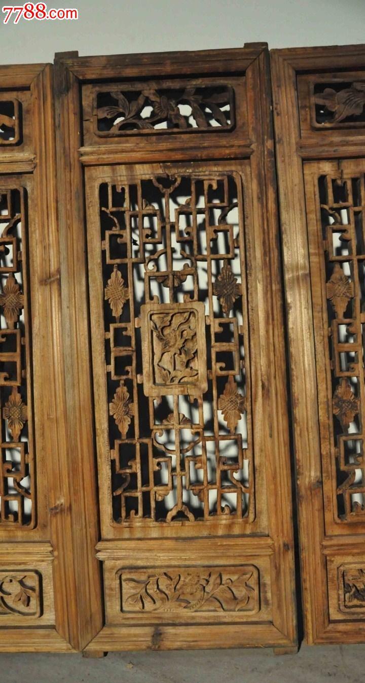 明清中式/古董收藏/旧实木雕花窗四片老门窗格子