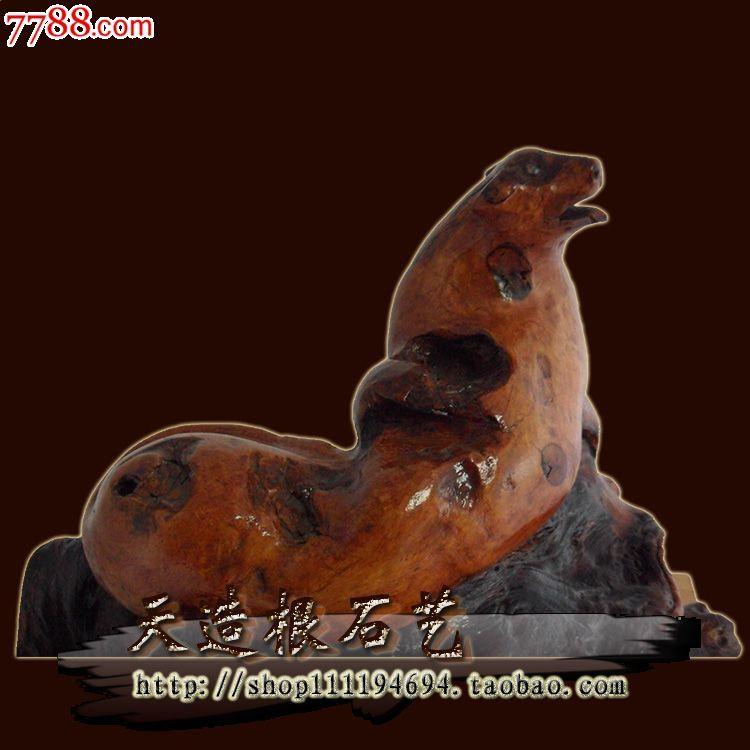根雕摆件动物根雕工艺美术天然根雕抽象艺术_木雕摆件