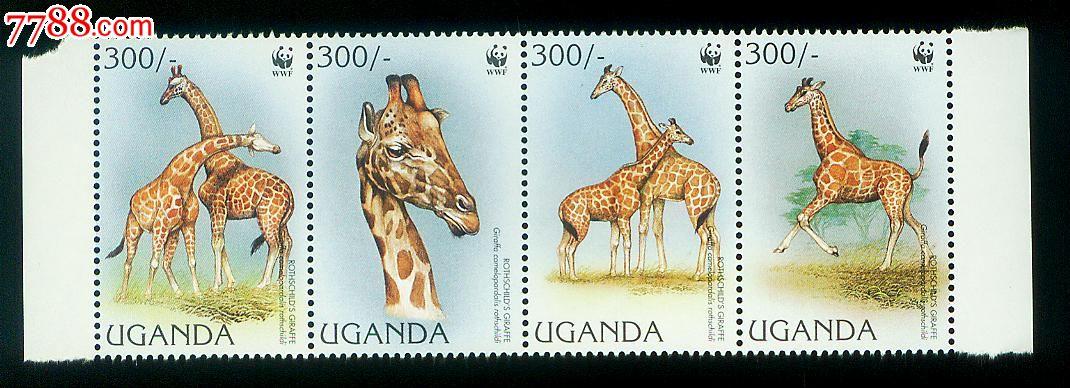 乌干达长颈鹿(wwf世界野生动物保护基金会)新票4全