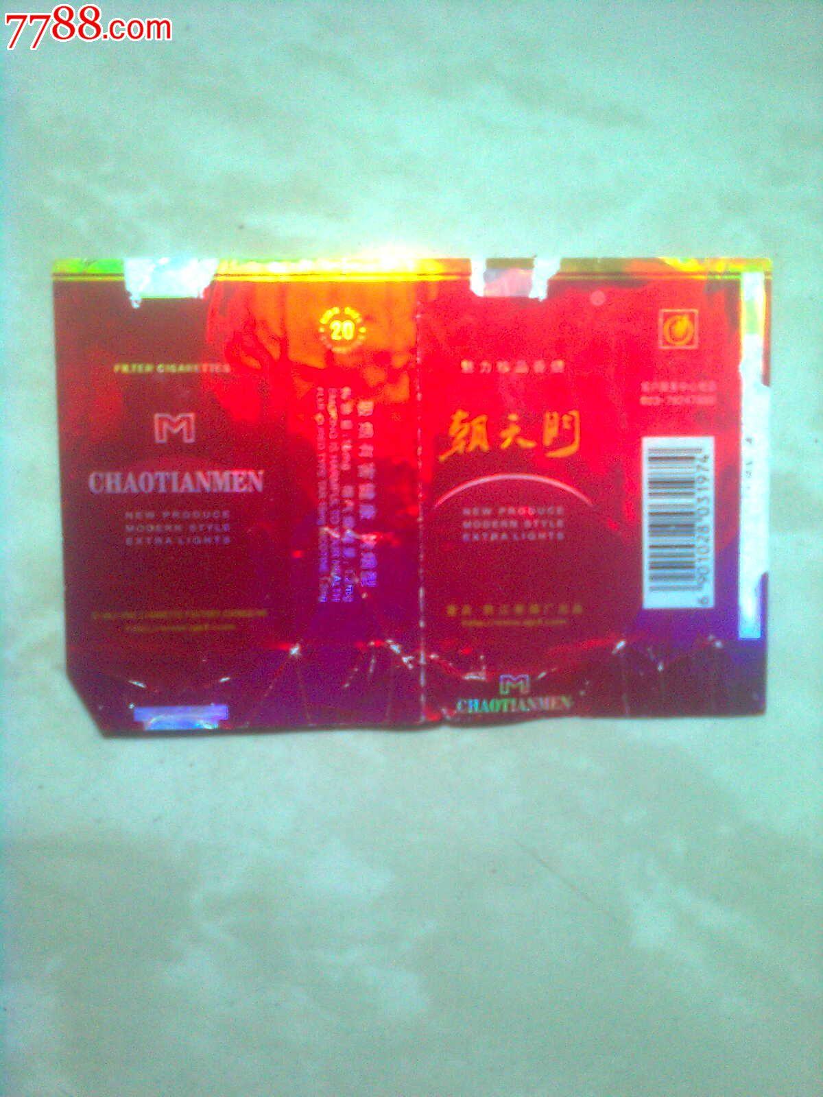 重庆朝天门香烟_朝天门-se24297343-烟标/烟盒-零售-7788收藏__中国