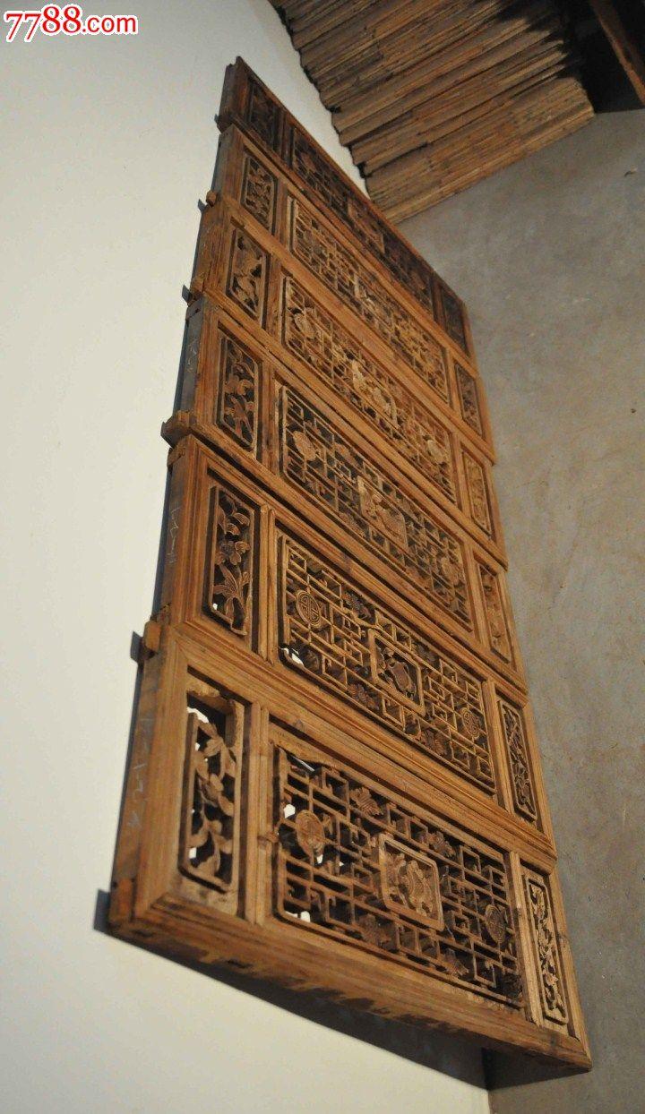 明清中式/古董收藏/旧实木雕花窗六片老门窗格子