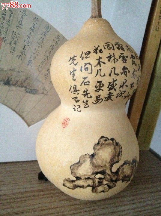 葫芦画奇石图配郑板桥诗纯手绘家居工艺品摆件